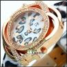 modische Leopard Design Quarz-Armbanduhr rotgold - Kristallglas und Fellimitat-Armband mit Strass