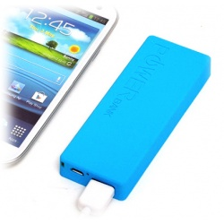 Power Bank 4200mAh High Quality Lithium Ionen Batterie - Handy Akku Erweiterung